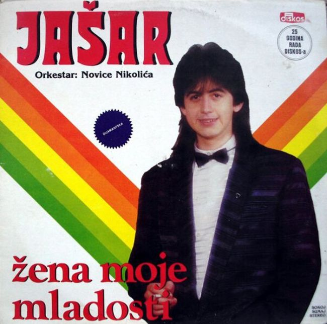 album_covers_from_yugoslavia_250914_12