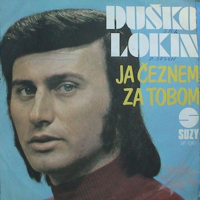 album_covers_from_yugoslavia_250914_13