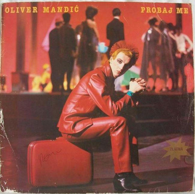 album_covers_from_yugoslavia_250914_17