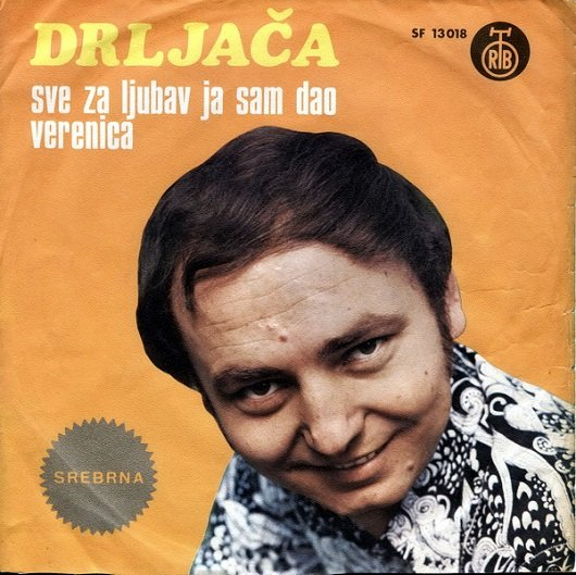 album_covers_from_yugoslavia_250914_18