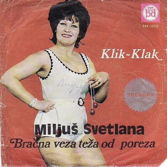 album_covers_from_yugoslavia_250914_25