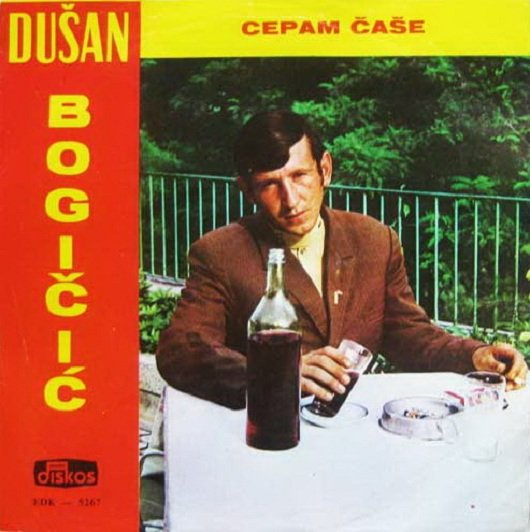 album_covers_from_yugoslavia_250914_3