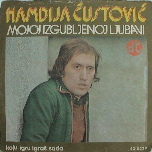 album_covers_from_yugoslavia_250914_4