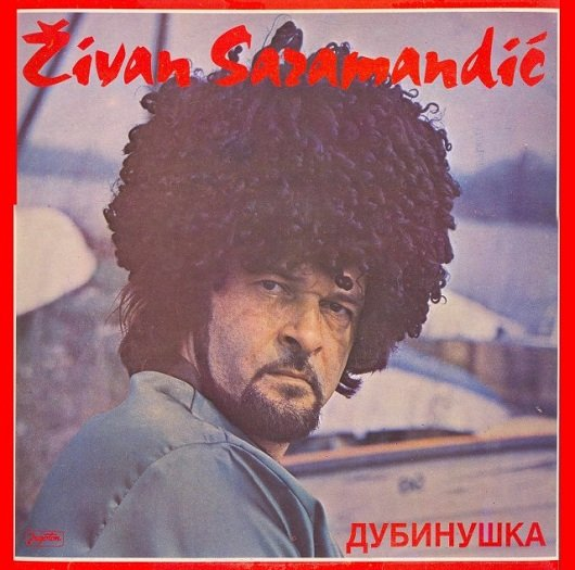 album_covers_from_yugoslavia_250914_6