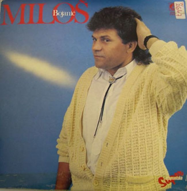 album_covers_from_yugoslavia_250914_9