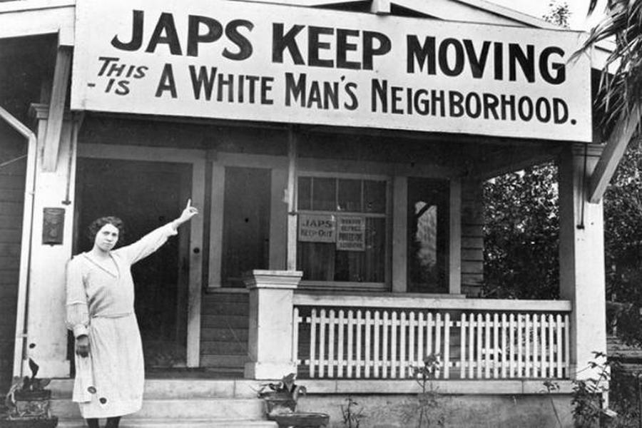1923 japanese already unwanted