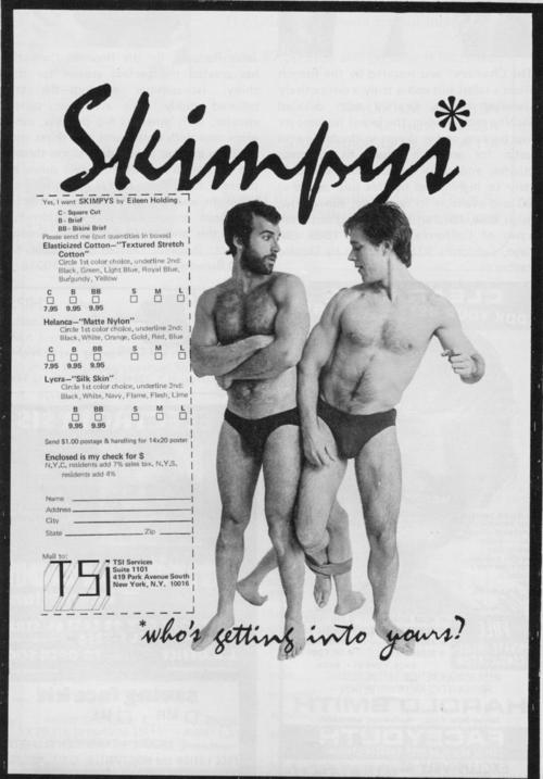 very-weird-vintage-underwear-ads-11
