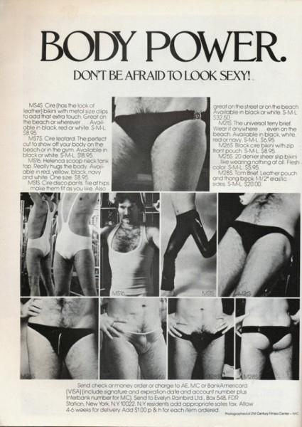 very-weird-vintage-underwear-ads-7
