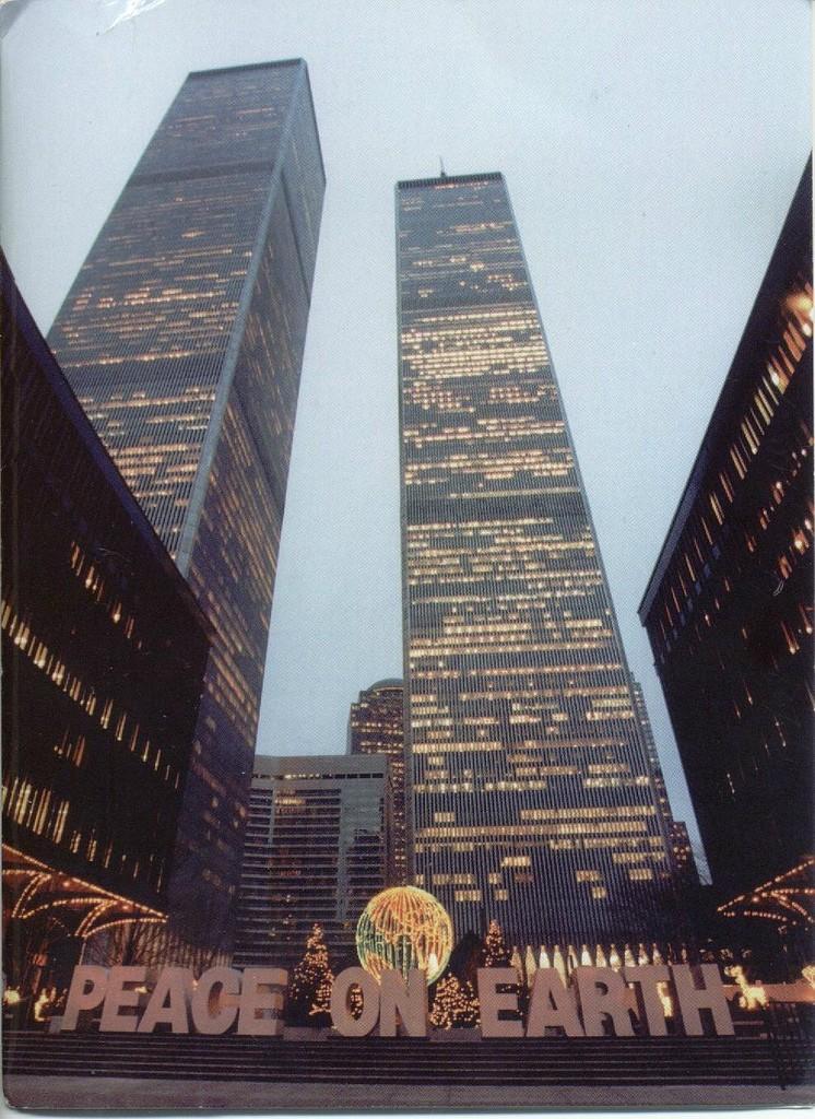 World Trade Center during the holiday season, circa mid 70's