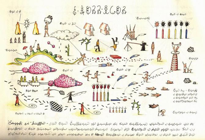 codex_seraphinianus_13