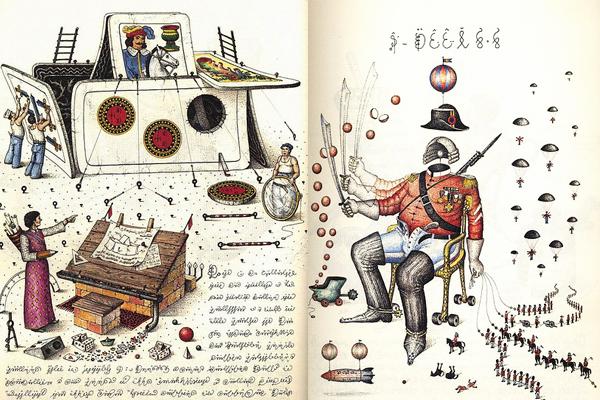 codex_seraphinianus_16