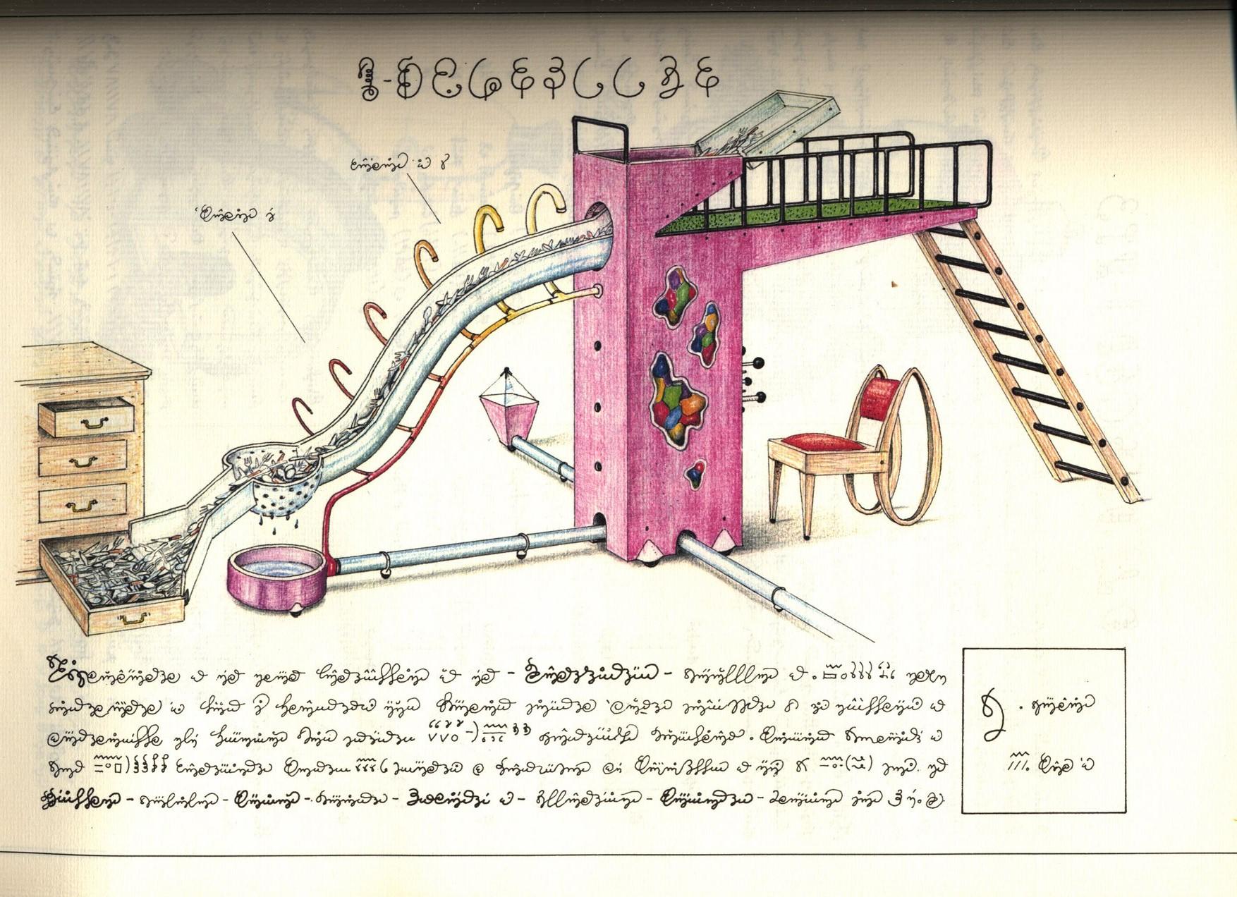 codex_seraphinianus_19
