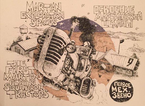 retro-soviet-cars-drawings-11