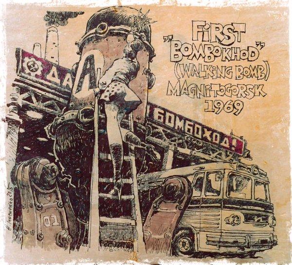 retro-soviet-cars-drawings-3