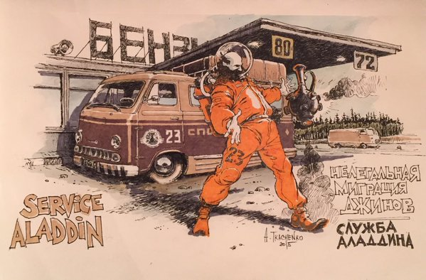 retro-soviet-cars-drawings-7
