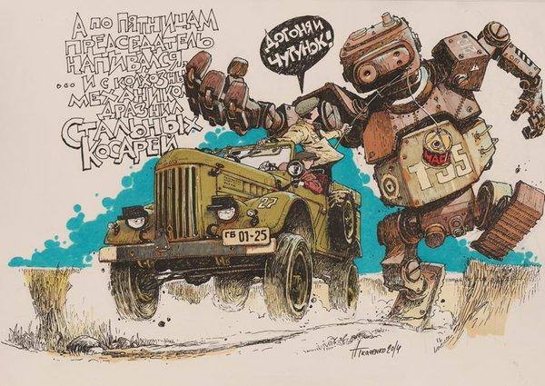 retro-soviet-cars-drawings-8