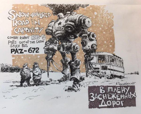 retro-soviet-cars-drawings-9