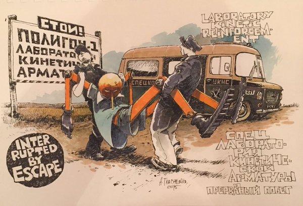 retro-spviet-cars-drawings-14