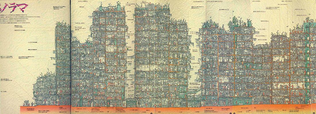 kowloon-life-cross-section-small