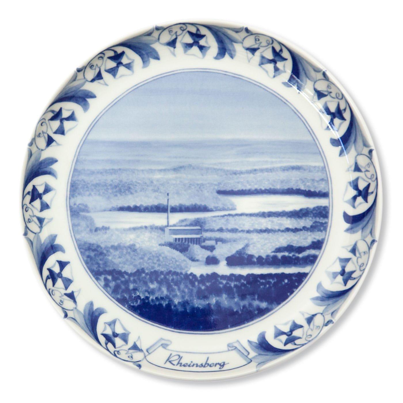 porcelain-nuclear-reactors-plates-rheinsberg