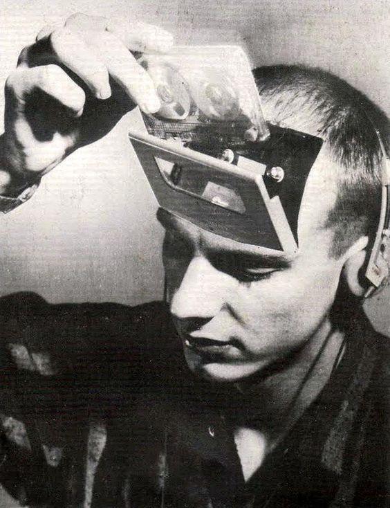 tape-off-head