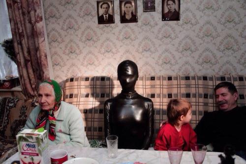 weird family sm